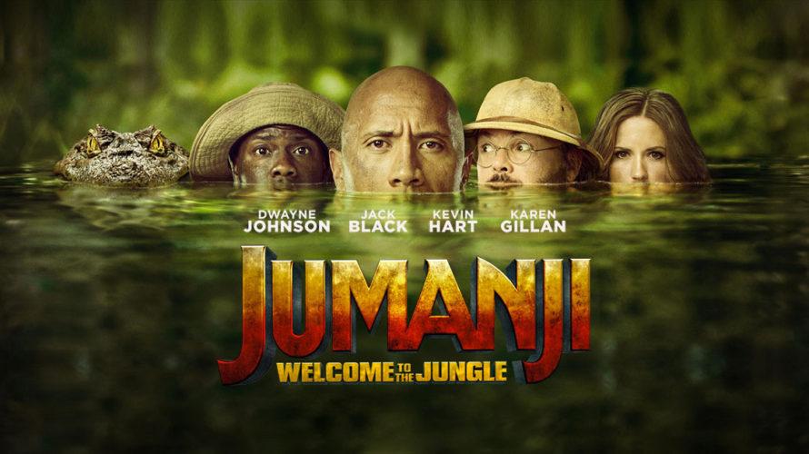 「ジュマンジ ウェルカム・トゥ・ジャングル」<br>予習として一番見ておくべきなのは<br>前作じゃなくてあの映画だ!