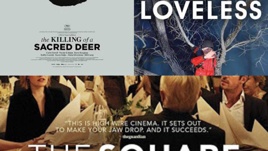 2018年・春の胸糞悪い3本の怪作<br>「聖なる鹿殺し」「ラブレス」<br>「ザ・スクエア 思いやりの聖域」