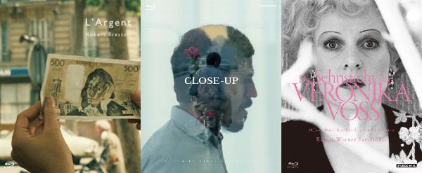 2018年発売の映画のブルーレイおすすめ・IVCの3タイトル「ラルジャン」「クローズ・アップ」「ヴェロニカ・フォスのあこがれ」