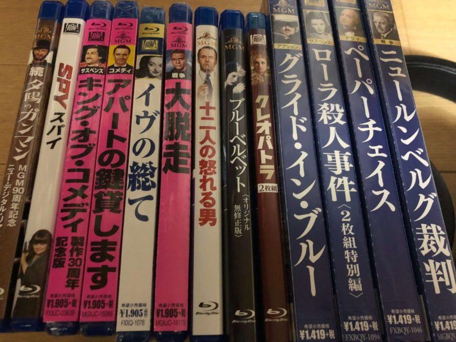 【どれ6】アマゾンサイバーマンデーのセールでDVD&ブルーレイが6枚3000円!映画のディスクを安く買う方法