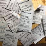 2019年1月〜3月に見た新作映画まとめ&おすすめの作品