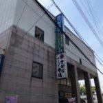 佐賀市のミニシアター/シアターシエマのアクセス・映画館情報