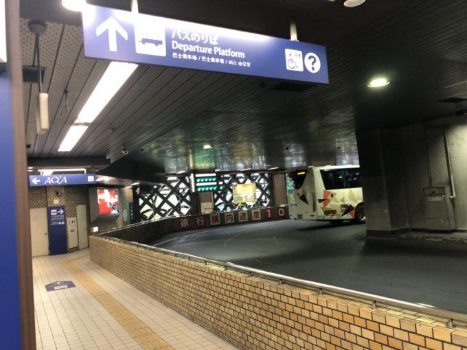 広島福岡間バス・広福ライナーの口コミ評判を検証|新幹線より安い行き方だけどどっちがおすすめ?