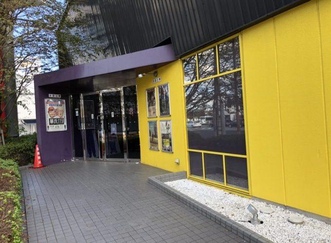 福岡天神にあるミニシアター/KBCシネマのアクセス・映画館情報