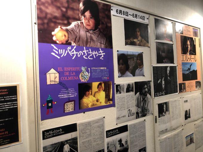 東京・高田馬場にある名画座/早稲田松竹のアクセス・映画館情報