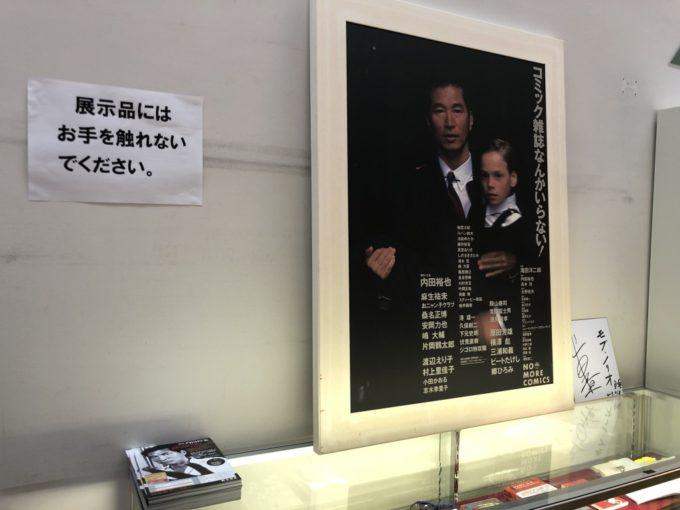 東京・池袋にある名画座/新文芸坐のアクセス・映画館情報
