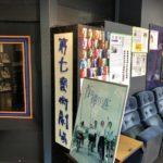 大阪・十三にあるミニシアター/第七藝術劇場のアクセス・映画館情報