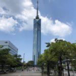 福岡市総合図書館のミニシアター・シネラ/アクセス・映画館情報
