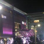 福岡市の映画館7選とおすすめ!博多・天神・ももちのミニシアター&シネコン