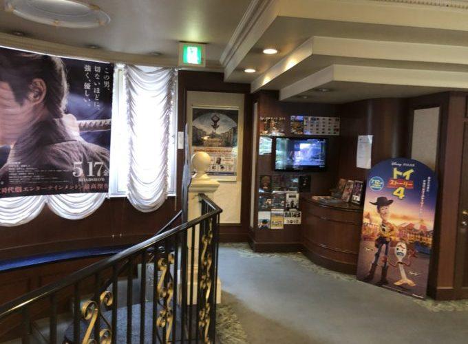 福岡・博多のミニシアター(名画座)・中洲大洋映画劇場/アクセス・映画館情報