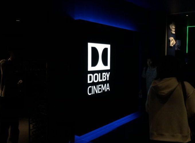 【全部行った】全国にあるドルビーシネマの感想まとめ|日本でドルビーシネマを導入している映画館を徹底比較。IMAXレーザーとの違い&凄さについても