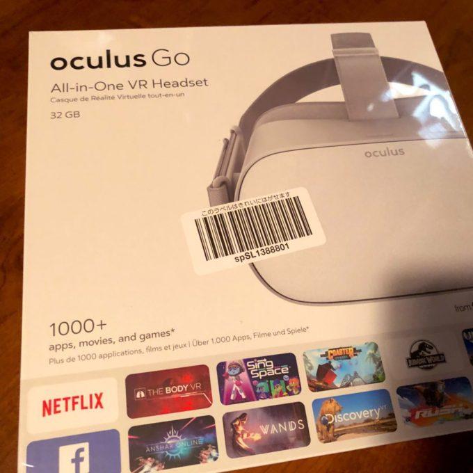 Oculus Goでおうち映画館!口コミ評判を検証!映画好きは買うべきか?どんなコンテンツが見れる?メリット・デメリットまとめ!