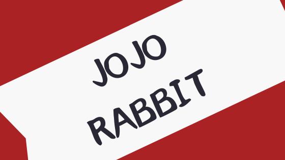 『ジョジョ・ラビット』感想・評価|戦争風刺コメディ映画の佳作だがややインパクト不足?