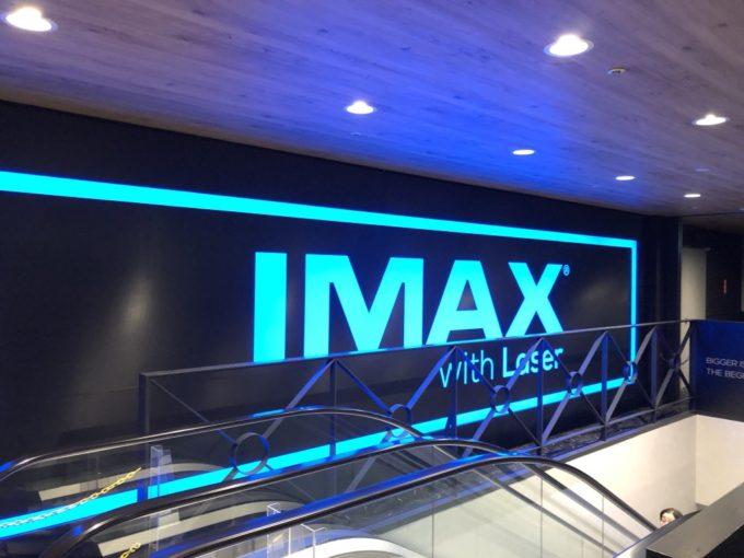 ユナイテッド・シネマ札幌IMAXレーザー感想|ドルビーシネマ&IMAXレーザーGTと比較