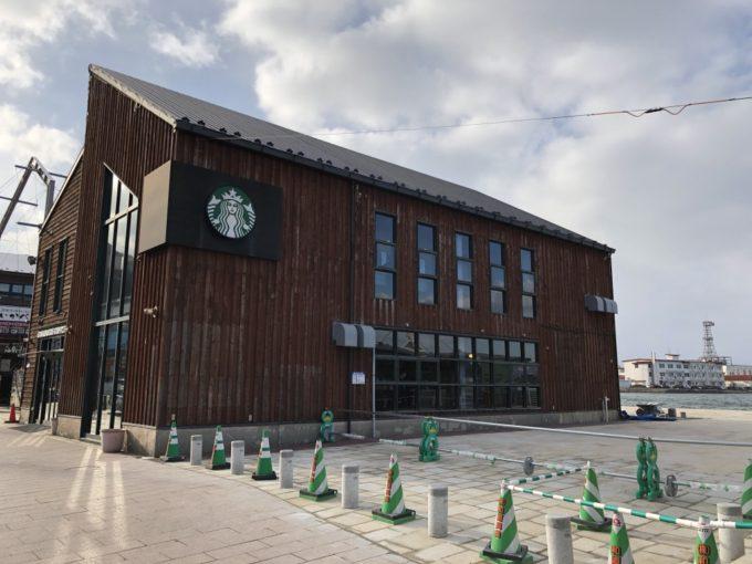 実際に行った!函館のスターバックス(スタバ)まとめ|電源が使える・勉強ノマドにおすすめなカフェかどうかランク付け!