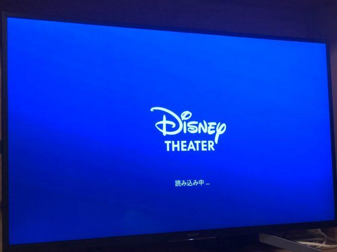 ディズニープラス(デラックス)はPS4で見れない!テレビで見るにはどうすればいい?最適解はなにか考えてみた。