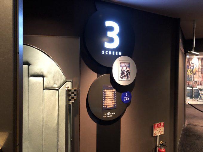 【コロナ禍に再考】映画館で映画を見る意味を考える。わざわざ行く理由・メリットは何?